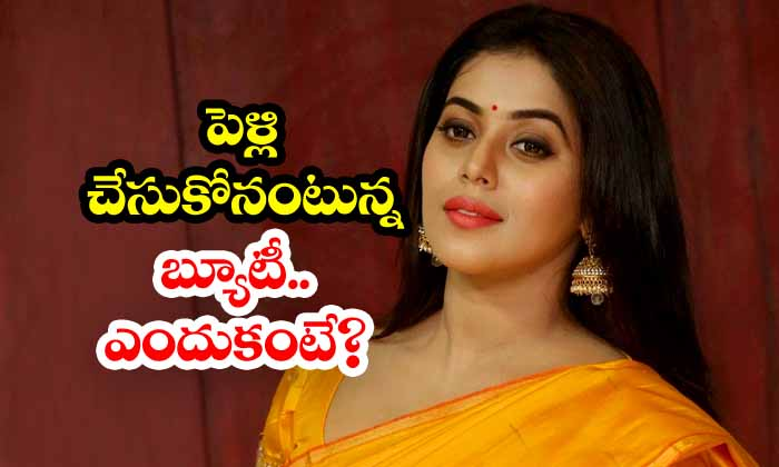 Poorna Says Will Not Marry Anyone