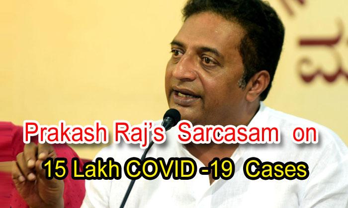 Prakash Raj's Sarcasm On 15 Lakh Covid-19 Cases