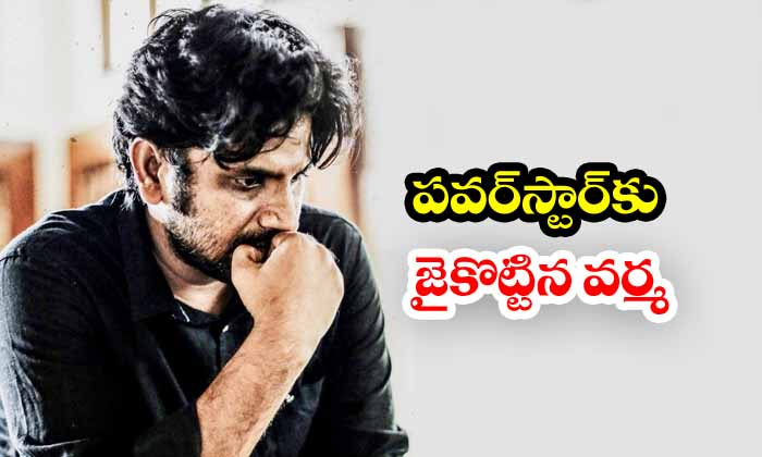 Rgv Power Star Movie First Look Released