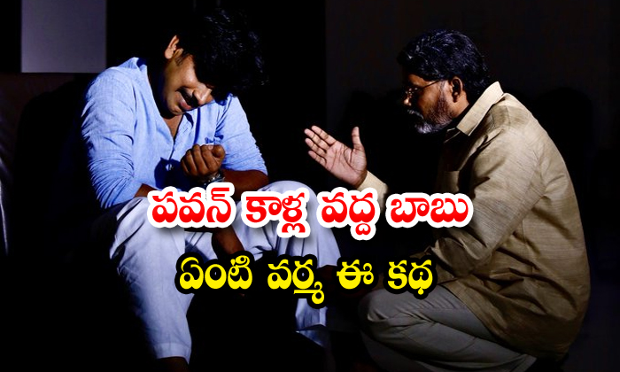 Rgv Power Star Chandrababu Pawan Kalyan