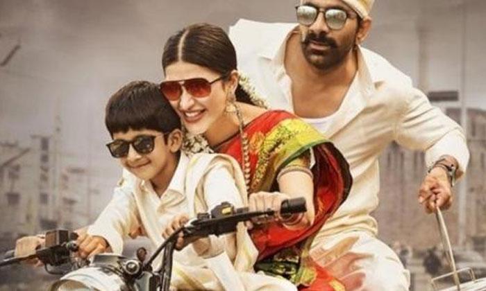 రవితేజ ఇంట్రెస్ట్గా ఉన్నా నిర్మాత నో ఇంట్రెస్ట్-Movie-Telugu Tollywood Photo Image