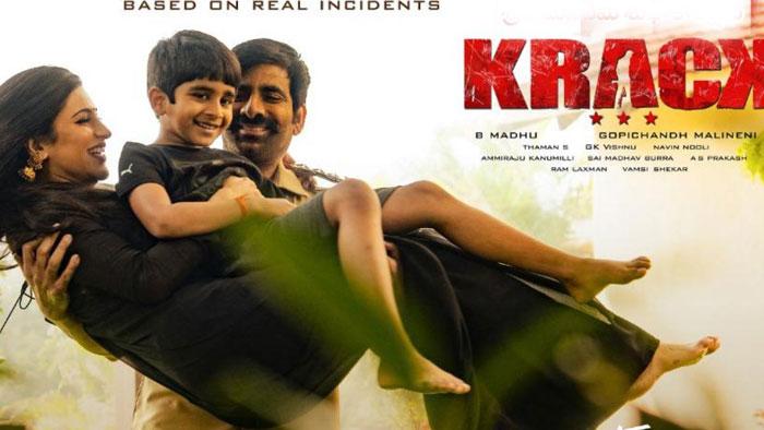 Telugu Krack Movie, Ott Release, Producer Trashes Rumors On Krack Movie, Raviteja, Raviteja Fans-