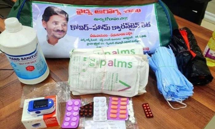 మీరు కరోనా టెస్ట్ చేయించు కోవాలా.. ఇక్కడ రిజిస్టర్ చేసుకోండి …-General-Telugu-Telugu Tollywood Photo Image
