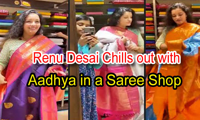 Renu Desai Chills Out With Aadhya In A Saree Shop