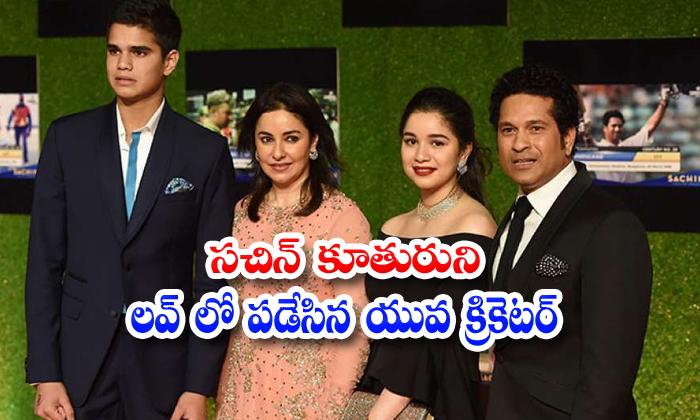 Sachin Tendulkar Indian Cricket Bollywood Lara Tendulkar