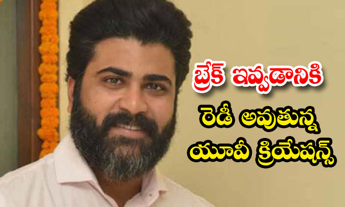 Uv Creations Two Movies Plan With Sharwanand