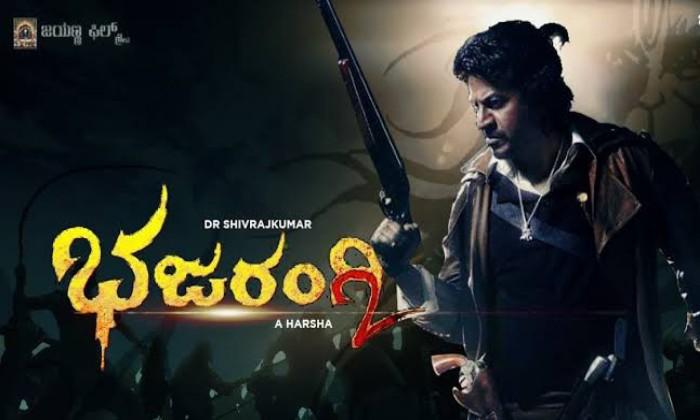 కన్నడ చిత్రసీమ నుంచి మరో పాన్ ఇండియా మూవీ-Movie-Telugu Tollywood Photo Image