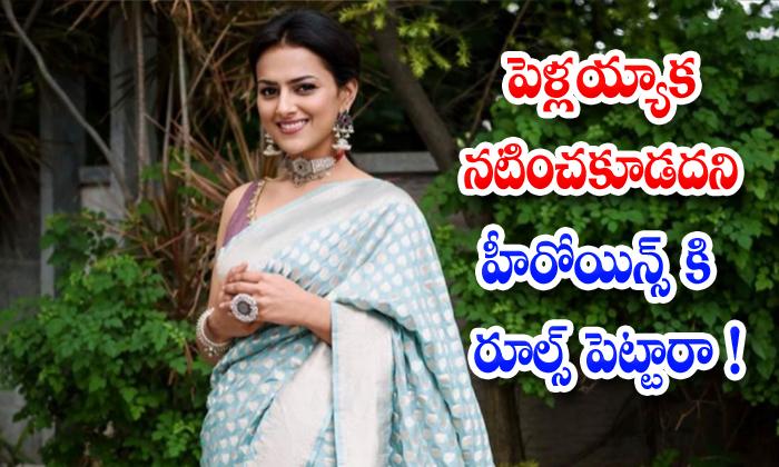 Shraddha Srinath Marriage Directors Producers