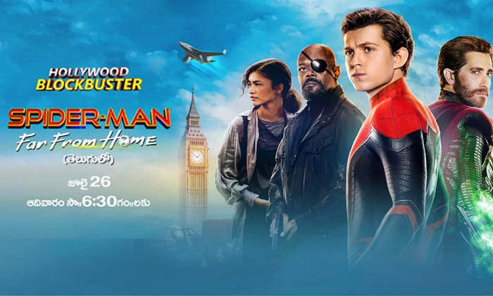 TeluguStop.com - Catch The Telugu World Television Premiere Of 'spiderman: Far From Home' On Zee Telugu On July 26