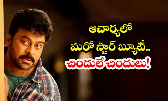 Star Heroine To Do Special Song In Acharya