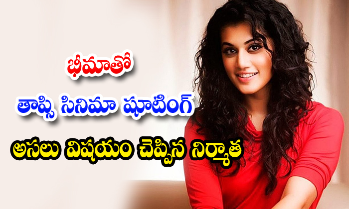 Taapsee Panu Insured Producers