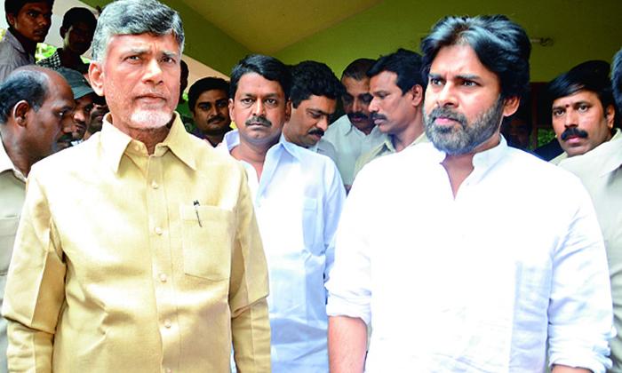 Telugu Chandrababu Naidu, Janasena, Pawan Kalyan, Tdp Janasena And Bjp Alliance-