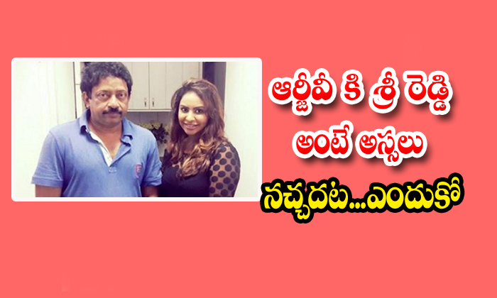Telugu Director Ram Gopal Varma Is Dont Like Actress Sri Reddy