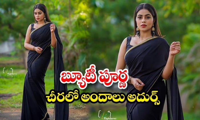 Tollywood beauty poorna Looking sizzling In Black saree-బ్యూటీ పూర్ణ చీరలో అందాలు అదుర్స్