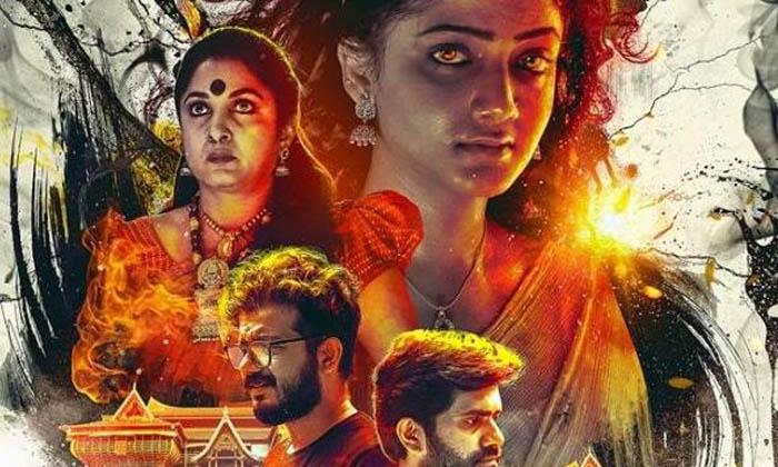 TeluguStop.com - Zee Telugu Hosts World Television Premiere Of Ramya Krishnan Starring 'akashaganga 2'