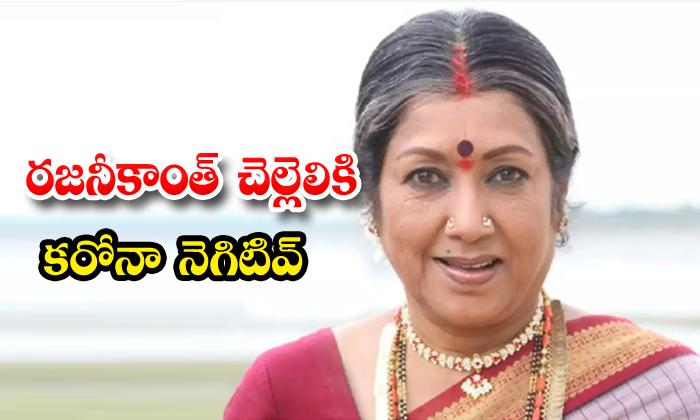 Telugu Veteran Actress Jayanthi Got Coronavirus Negative