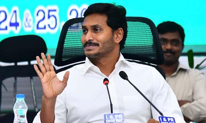 వాహనదారులకు జగన్ సర్కార్ శుభవార్త-Breaking/Featured News Slide-Telugu Tollywood Photo Image