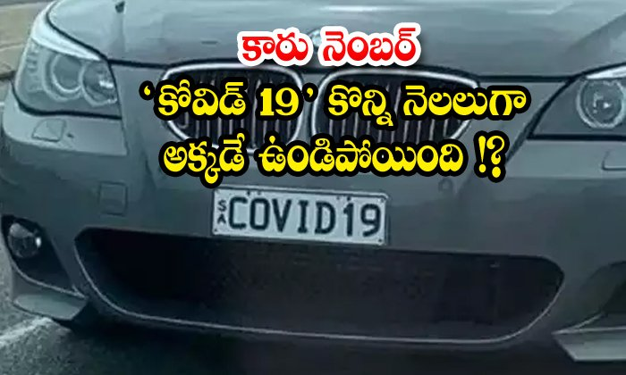 Bmw Car With Mysterious Covid19 Number Plate Abandoned At Airport Since February
