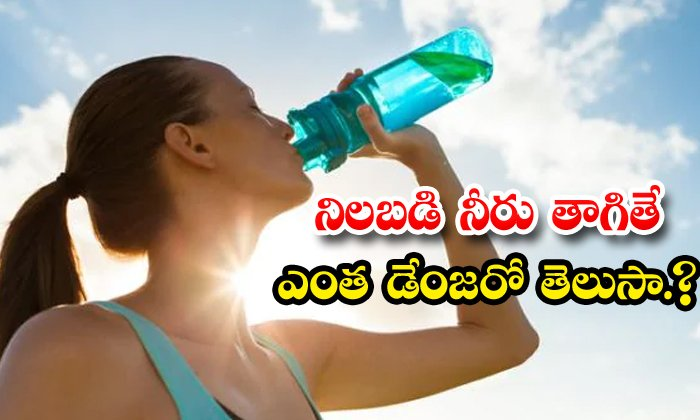 TeluguStop.com - Drink Water While Standing Is Harmful