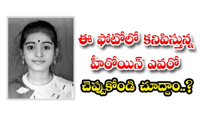Heroine Sneha Childhood Photos Viral In Social Media