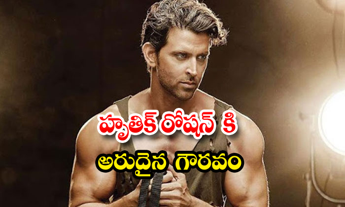 Hrithik Roshan Another Achievement For Oscar Awards Committee