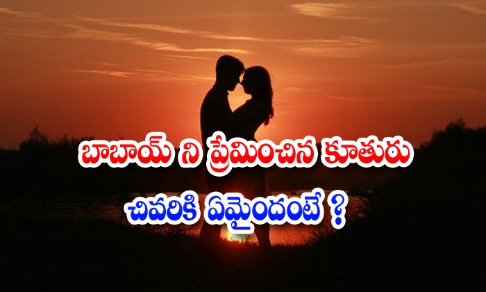 Illegal Love Affair Blood Relation Lovers Suicide