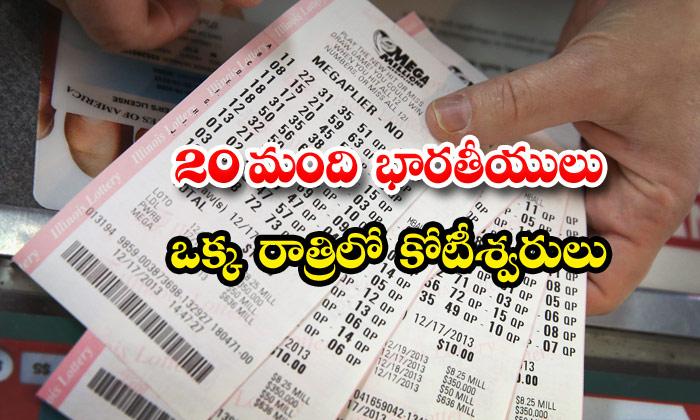 20 Indians Lottery Ticket Dubai