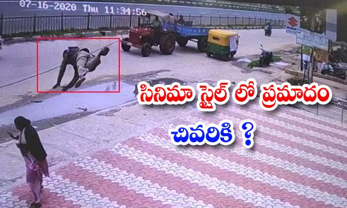 Man Jump Cables Wire Women Injured Head Karnataka