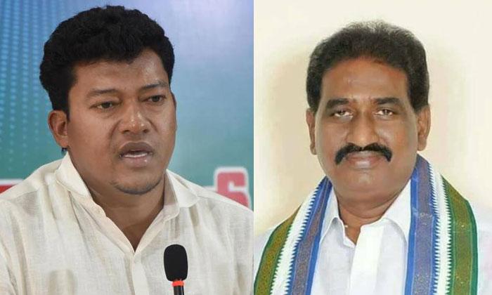 Telugu Mlc Posts, Pilli Subash, Sidri Appalaraju, Srikakulam, Ys Jagan, Ysrcp-Telugu Political News