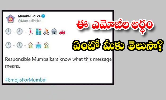 Message Hidden In Emojis Mumbai Police