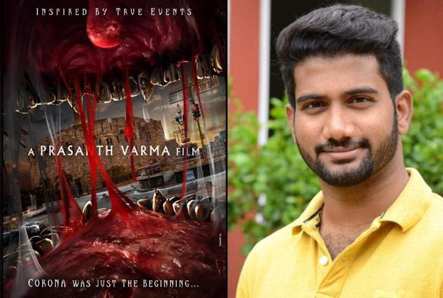 Telugu Bharath Biotech, Corona Vaccine, Director Prashanth Varma, Lockdown Shooting, Movie On Corona-