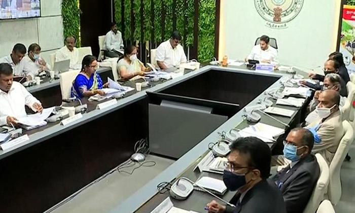 గతేడాది కంటే ఈ ఏడాది అధిక రుణాలు -సీఎం జగన్-Latest News-Telugu Tollywood Photo Image