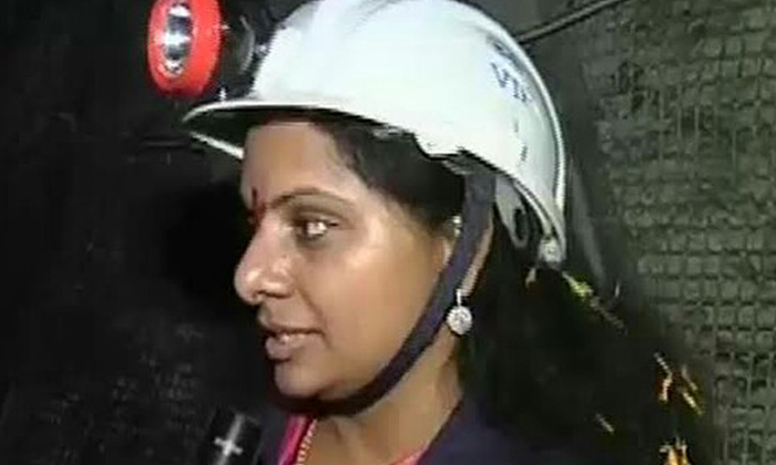 Telugu Bjp, Mp Kavitha With Singareni Coal Mines Workers Protest, Nizamabad Mp Kavitha, Singareni Coal Mines, Telangana-Telugu Political News