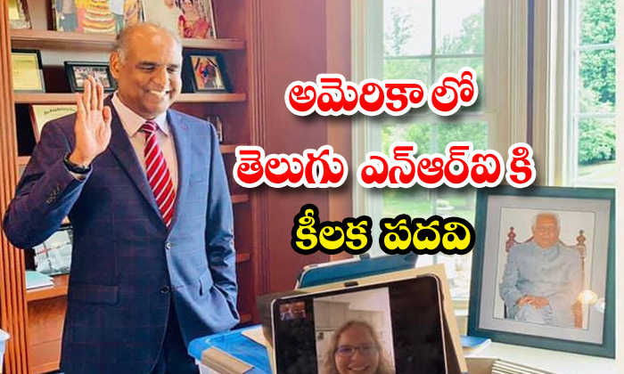 Telugu Nri Jayanth Challa Appointed Small Business Commission Virginia