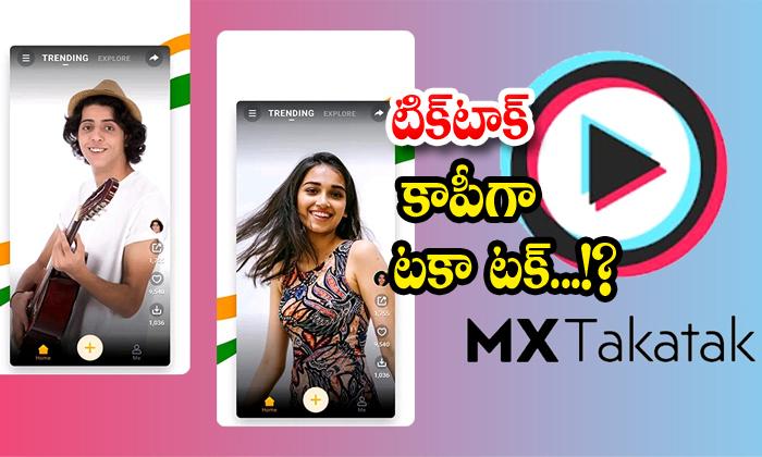 Tik Tok Max Taka Tak Play Store