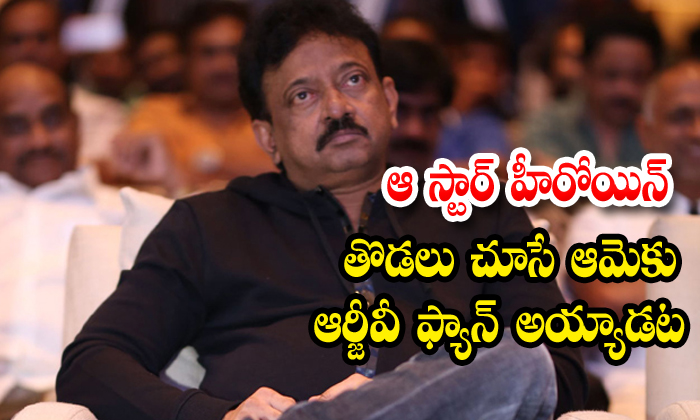 Ram Gopal Varma Tollywood Director Sri Devi