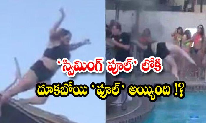 Womens Swiming Pool America