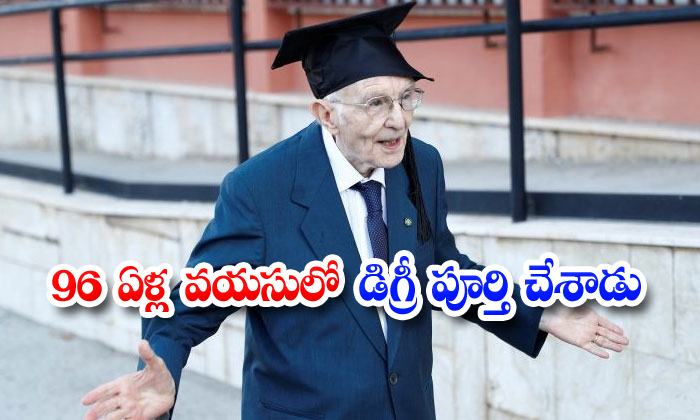 Italy Oldest Student Degree 96 Years Giuseppe Paterno