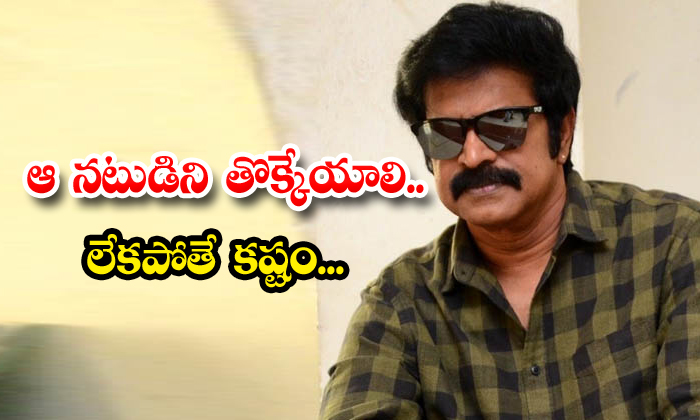 Actor Brahmaji React About Color Photo Movie Teaser