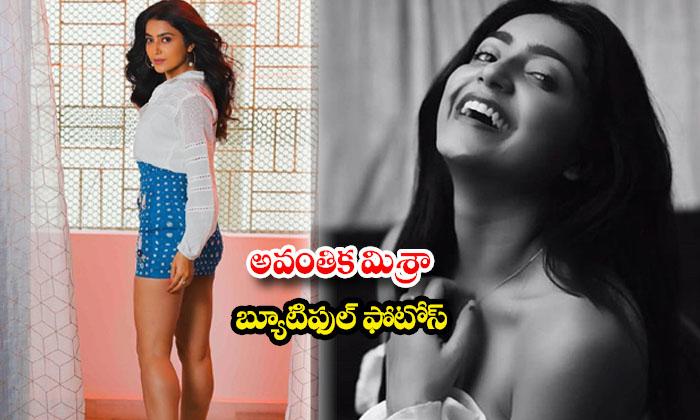Actress Avantika mishra glamorous images- అవంతిక మిశ్రా బ్యూటిఫుల్ ఫొటోస్