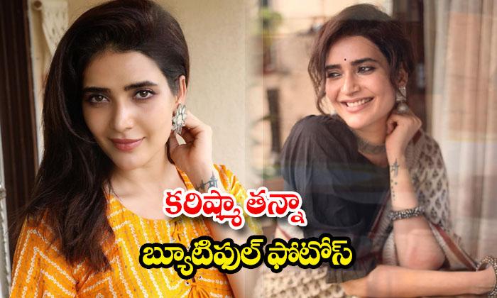 Actress Karishma Tanna beautiful images-కరిష్మా తన్నాబ్యూటిఫుల్ ఫొటోస్