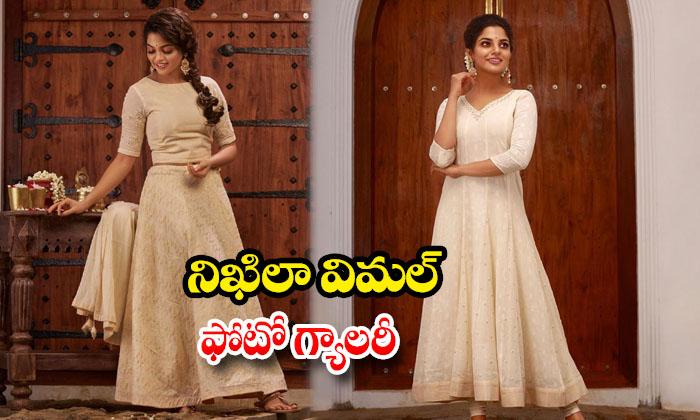 Actress Nikhila Vimal alluring images- నిఖిలా విమల్ ఫోటో గ్యాలరీ
