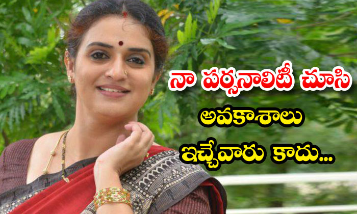 TeluguStop.com - Actress Pavitra Lokesh Movie Offers