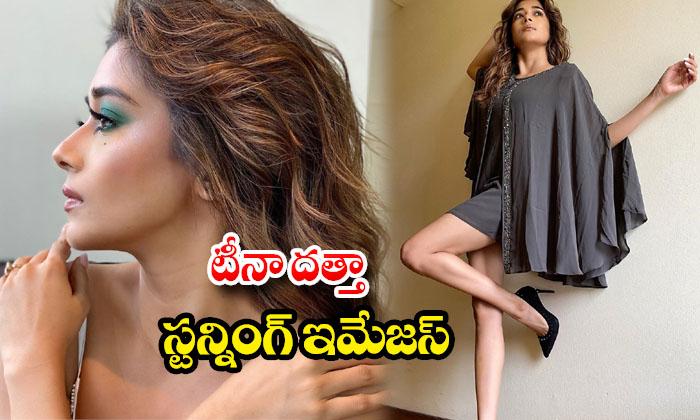 Actress Tina Datta glamorous Poses-టీనా దత్తా స్టన్నింగ్ ఇమేజస్