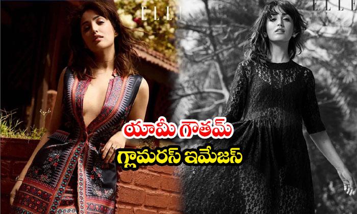 Actress Yami Gautam Elle india Magazine images-యామీ గౌతమ్ గ్లామరస్ ఇమేజస్