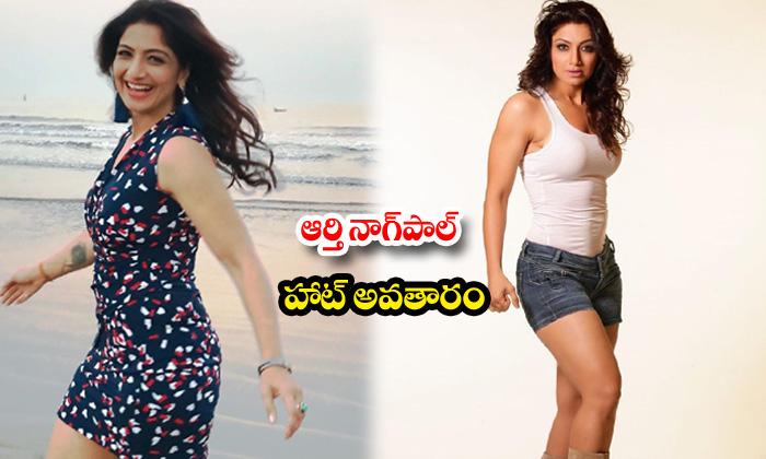 Actress aartii naagpal hot and romantic poses-ఆర్తి నాగ్పాల్ హాట్ అవతారం