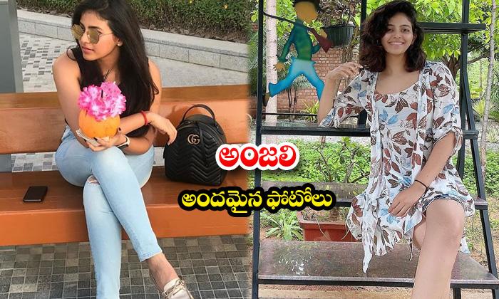 Actress anjali cute candid clicks-అంజలి అందమైన ఫోటోలు