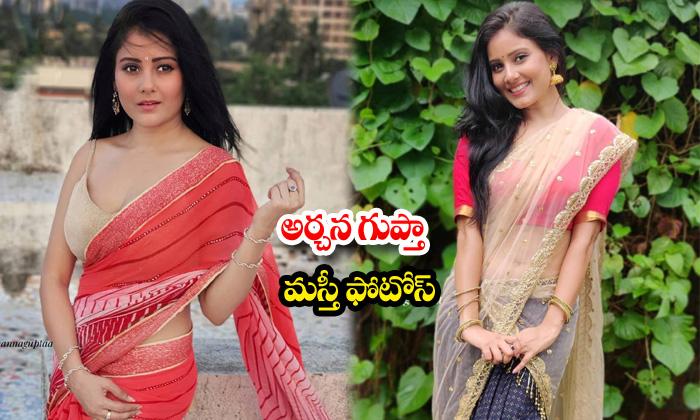 Actress archana gupta trendy clicks-అర్చన గుప్త మస్తీ ఫొటోస్