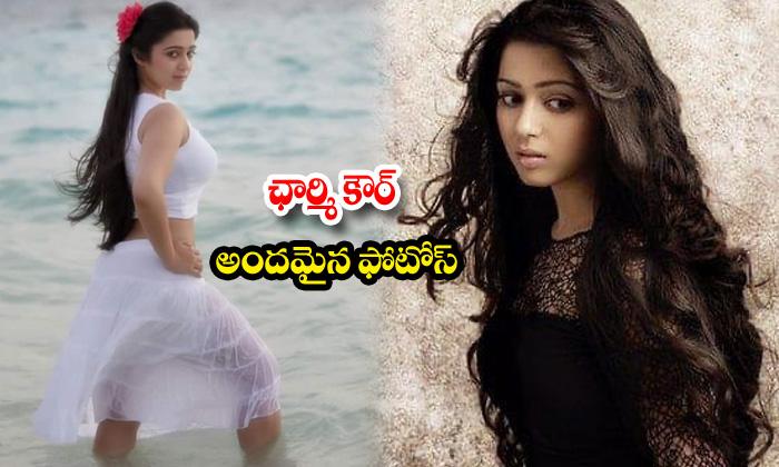 Actress charmy kaur beautiful clicks- ఛార్మి కౌర్ అందమైన ఫొటోస్