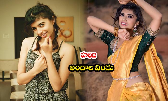 Actress harija amazing pictures-హరిజ అందాల విందు